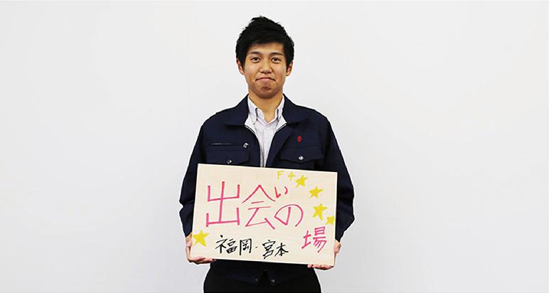 株式会社ジューテック 中部・西日本営業部 福岡営業所