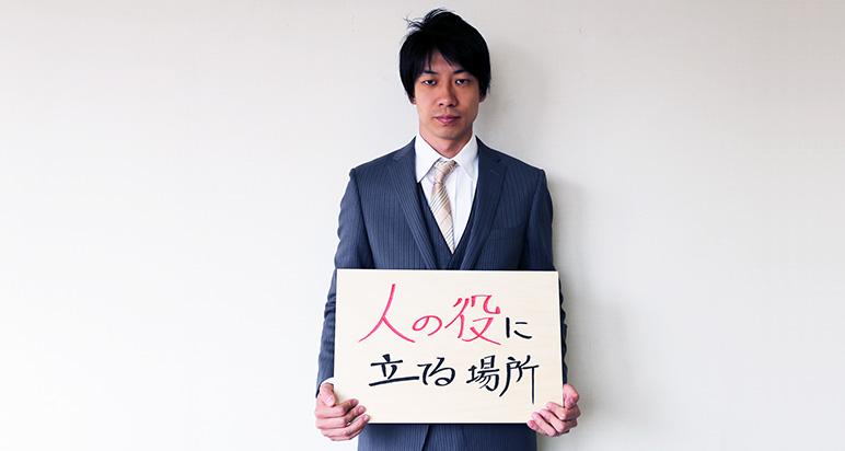 株式会社ジューテック 中部・西日本営業部 大阪営業所