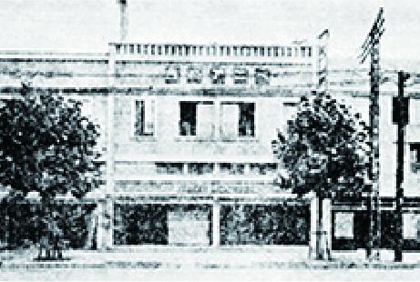 昭和8年 ベニア商会本社社屋
