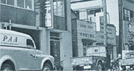 昭和29年 本社付近の風景