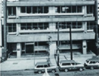 昭和37年 本社ビル