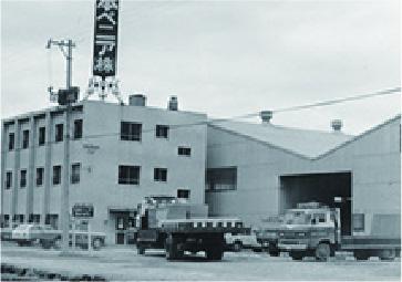 昭和44年 福岡営業所を開設