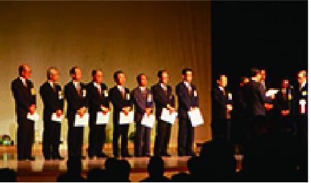 日本ベニア70周年記念社員決起大会